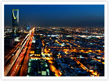 Riyadh - avenue